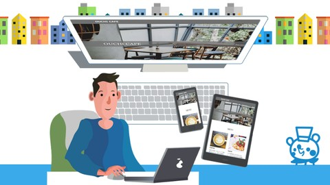 WEBデザイン講座 Level1《初級者レベル》※WEBデザイン➡コーディング➡公開までの全工程を150分で速習する。