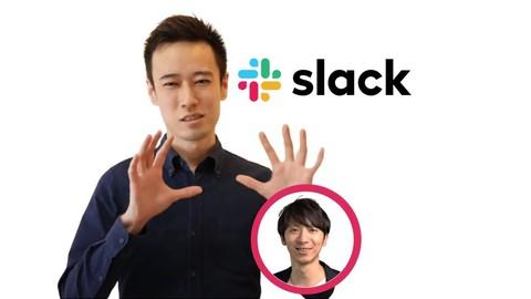 Slack ハック術!テレワークでチーム生産性を2倍に。+ショートカット45とコマンド17 現役エンジニアに学ぶ210分