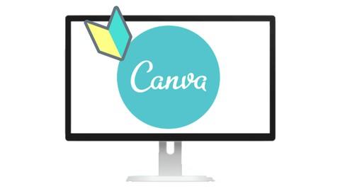 【デザイン初心者】Canva(キャンバ)で、Teachableの見た目をグレードUPする3ステップ