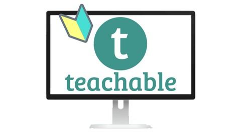 【一人起業家必見】 Teachable(ティーチャブル)を使って あなたのオンライン講座を作る方法(エディター2.0対応