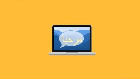 Konuşulan Arapçanın Kısa Yolu (2020)   Başlangıç Seviye