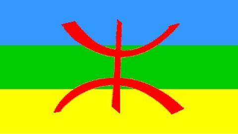 Tamazight von Südmarokko 'Taschelhit'  lernen