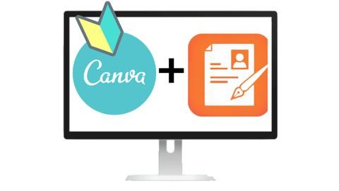 Canvaでオンライン講座のレジュメをサクッとカッコよく作る方法