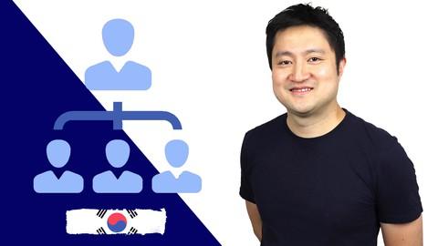Formality in Korean | Being respectful in Korea