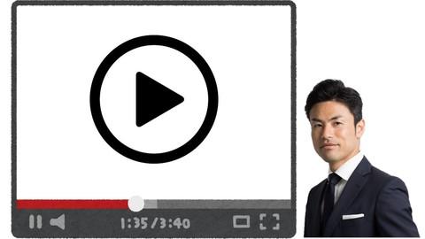 【自分で出来る!】「雇用調整助成金」動画実践マニュアル