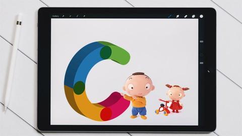 【プログラミング教育対応】iPadで学ぶC言語