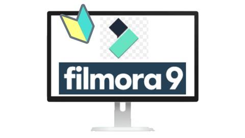 Filmora 9(フィモーラ9) 速習講座