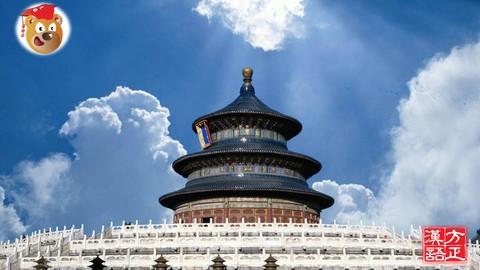 Speak Mandarin Chinese in 10 Hours -300 Essential Sentences