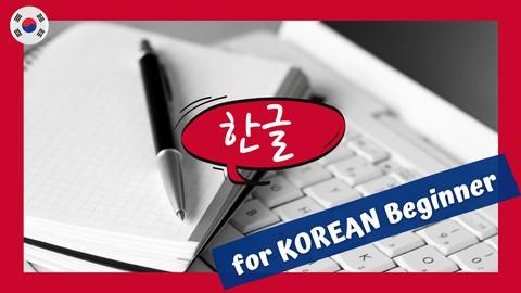Korean Letter Reading for Beginners
