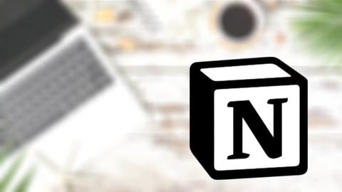 Notionの使い方 - 基本操作マニュアル