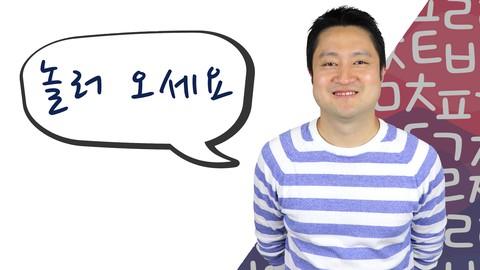 100+ Natural Korean Expressions