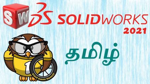 Solidworks 2021 Essential