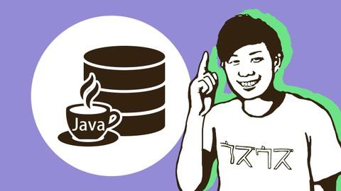 JDBCの基礎はこれでバッチリ!挫折させないJavaプログラミング講座~DB活用編~