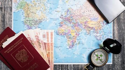 Курс: Новичок в туризме