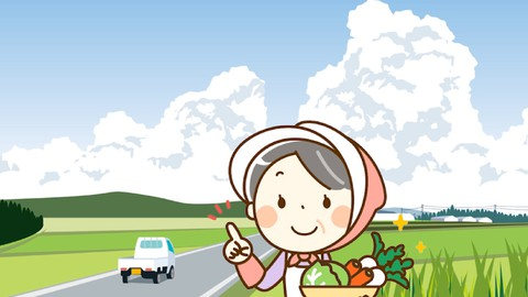 Japanese Learning for Technical Interns in Agriculture