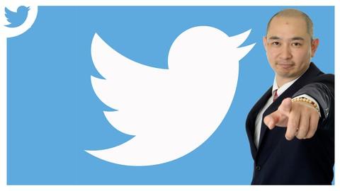 短期間でフォロワーが増えた禁断のTwitter集客術