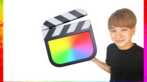 【上級者向け】Final Cut Pro X(ファイナルカットプロ) 視野を広げてワンランク上の作品を作るコース