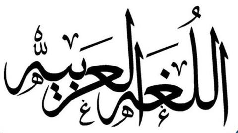 Arabic for non-native Arabic Speaker