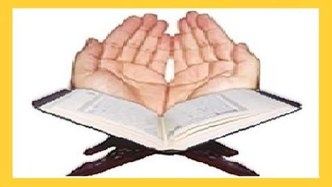 Arabic Tayseer - مِن أدعية القرآن الكريم - Duaa' in Quran