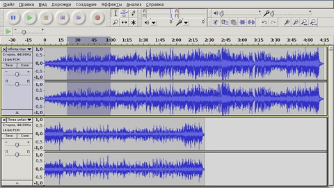 How to use Audacity to Edit your Podcast and Audio files