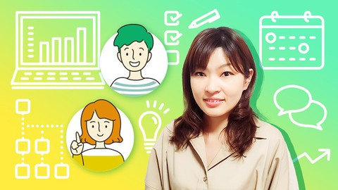 【ウェブ・アプリ開発のプロダクトマネジメントをケースで学ぶ】プロダクトマネージャー入門
