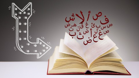 Arabic language reading principles