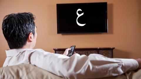 Learn Arabic through series