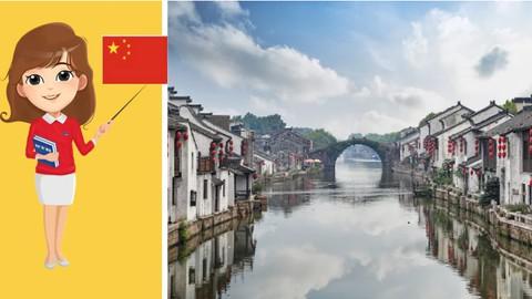 Vocabulaire Chinois du Syllabus HSK-1