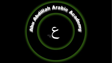 Complete Classical Arabic from foundations series