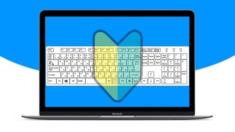 パソコン作業が10倍早くなるショートカット講座 初心者におすすめの便利なWindowsキーショートカット15個