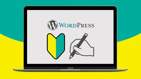 初心者ライターブロガー向けWordPress5.6対応の投稿方法 基礎講座【ワードプレス入門】