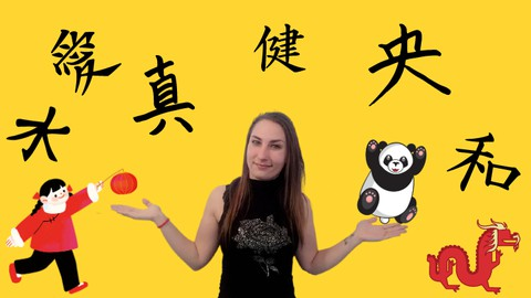 Chinese Language & Culture Intermeditate Course: HSK1 (2/3)