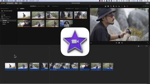 2021年版!iMovie(アイムービー)を最短最速でマスターしよう!動画編集の基礎コース