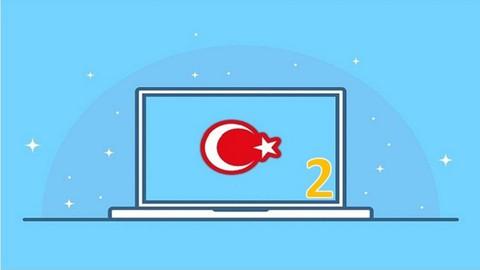 الطريق المختصر إلى اللغة التركية   المستوى الثاني
