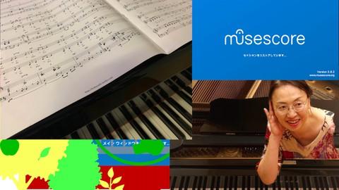 この世に一つだけのあなたの音楽を!〜誰でもスラスラ、オリジナルで曲が書ける、まったくの初歩からの音楽講座