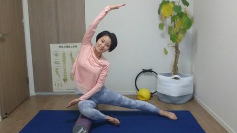体幹は安定させ、胸椎はしなやかに動かそう! フォームローラーを使ったピラティス FRP