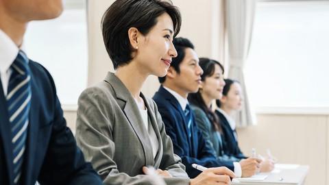ビジネスで差がつく!仕事の基本シリーズ1「これからの時代の社会人の心得とビジネスマナー」~さあ、はじめよう!~