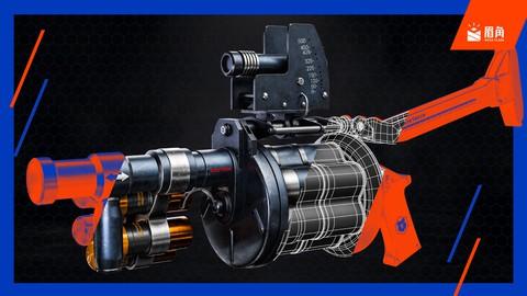 3D武器製作攻略