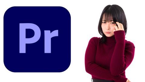 動画制作会社社長が教える!動画制作テクニックを制覇!副業、起業に活用できるAdobe Premiere Pro 2021
