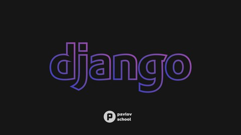 Django для Начинающих