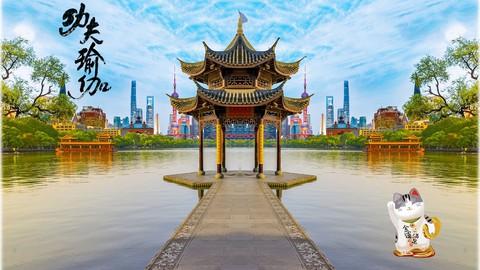 Corso di lingua e cultura cinese per principianti