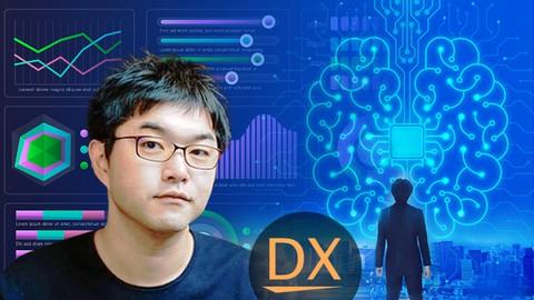 文系人材のためのDX速修コース