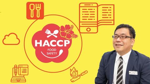 【無料】【HACCPort】HACCPアプリによる義務化対応方法