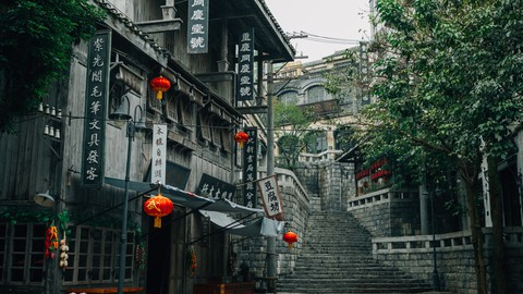 Business Cultures: China