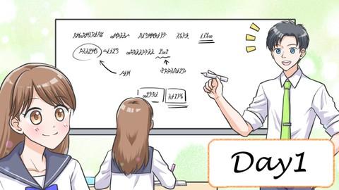 超初級編!こべつ屋さんの【そもそも英文法】 Day1:そもそも英語と日本語何が違うの?