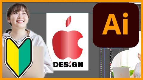 【現場のプロが伝授】ヤスダ先生が教えるillustrator未経験からロゴ/名刺/素材制作を完全マスター講座