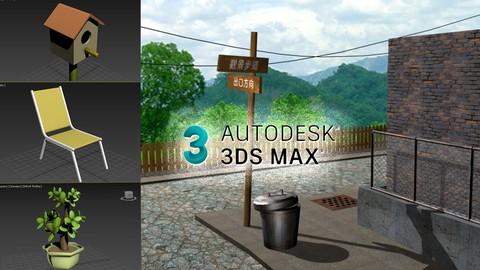 3ds Max 快速上手 讓你學了就會|建模+材質+燈光+攝影機 (4 效合 1超值課程)