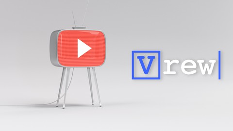 Youtube動画にオススメ!たった10分•3クリックでフルテロップの動画を作る方法 |  自動テロップ作成