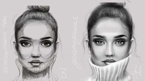Digital Portrait on iPad in Procreate (RUS) Цифровой портрет