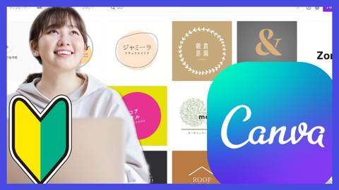 【2021年最新】ノンデザイナーのための3分で簡単お洒落ロゴ(logo)作成!Canvaを使って無料で作ろう!センス不要
